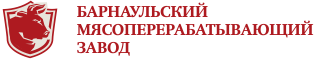 БМПЗ - Барнаульский мясоперерабатывающий завод | Колбасы и полуфабрикаты